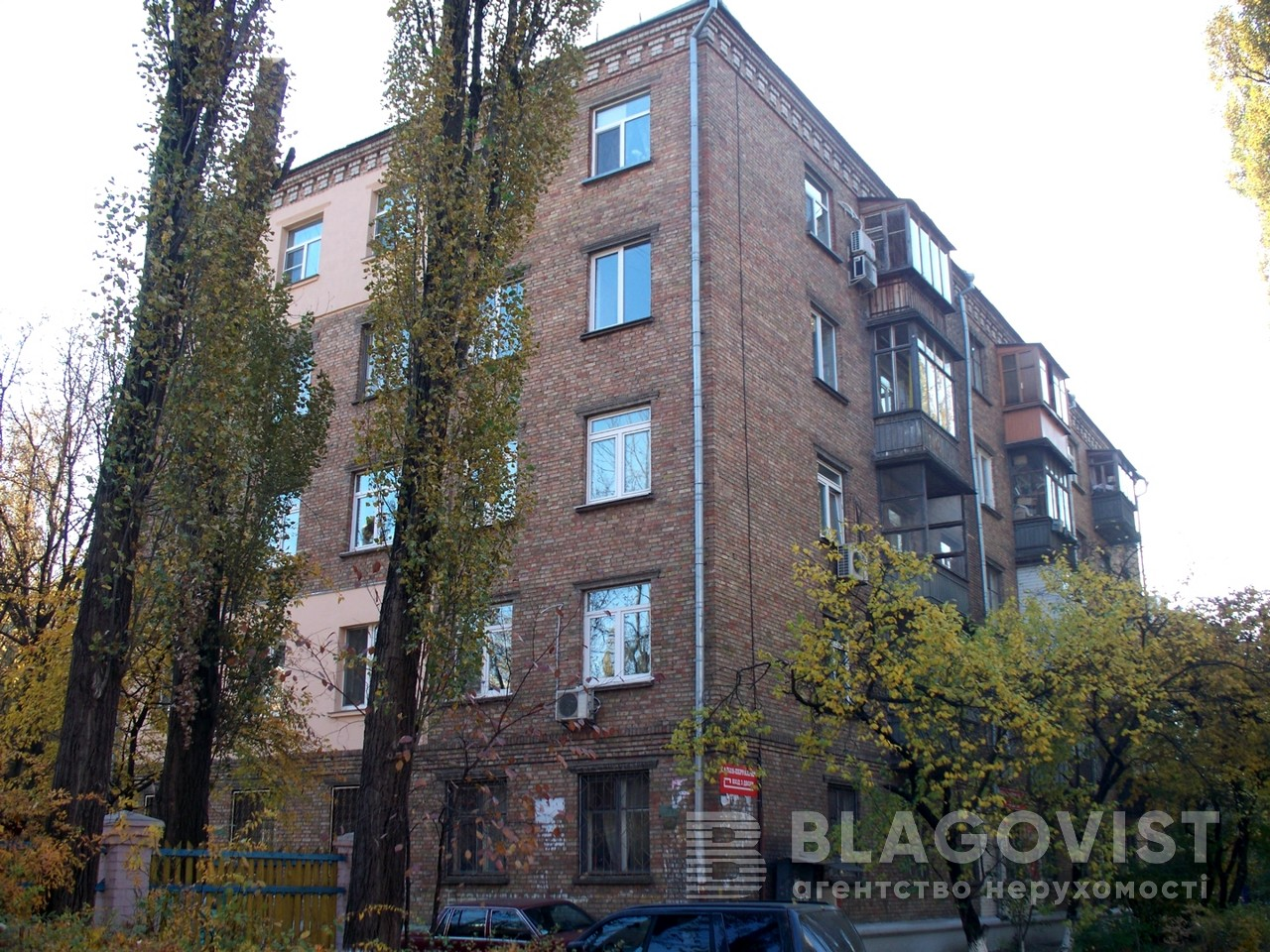 Квартира Z-688674, Стрыйская, 12/3, Киев - Фото 2