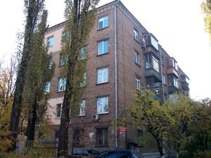 Квартира Стрийська, 12/3, Київ, Z-688674 - Фото3