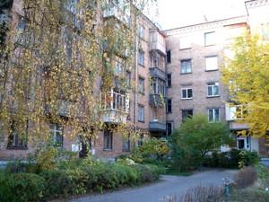 Квартира Z-688674, Стрыйская, 12/3, Киев - Фото 3