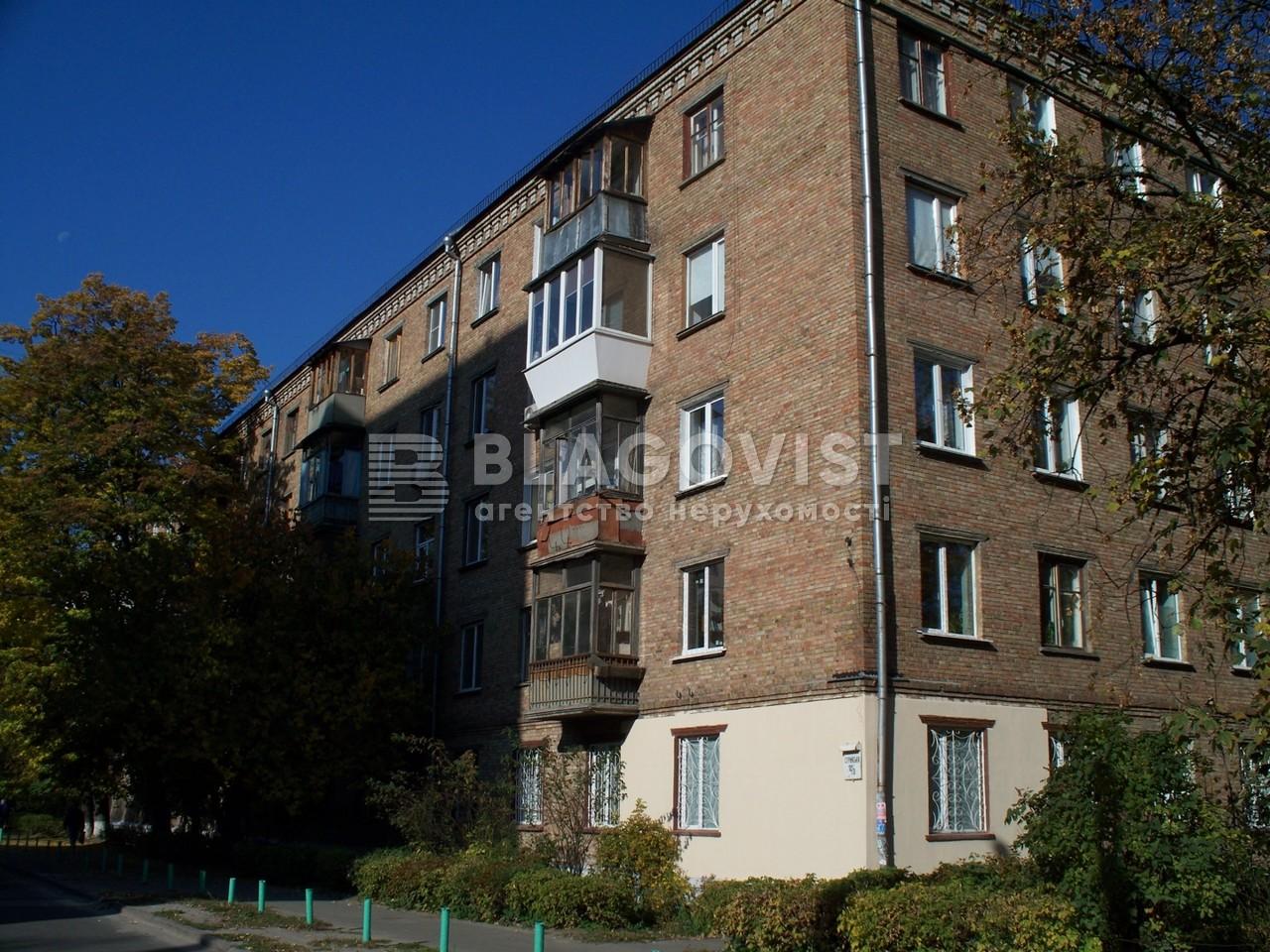 Квартира Z-688674, Стрыйская, 12/3, Киев - Фото 1