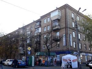 Квартира Бажова, 15/20, Киев, H-40859 - Фото