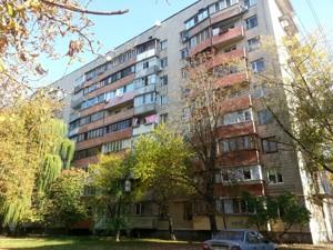 Квартира Червонозаводской пер., 2/13, Киев, H-39148 - Фото2