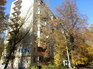 Квартира Червонозаводской пер., 2/13, Киев, H-39148 - Фото1