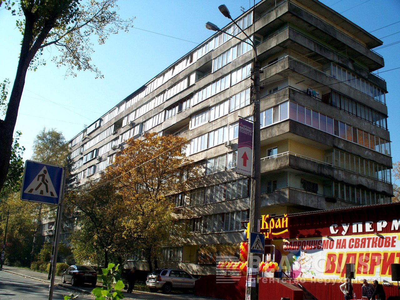 Квартира H-45097, Чистяківська, 6/10, Київ - Фото 1