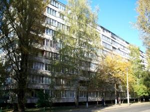 Офис, Чистяковская, Киев, Z-727133 - Фото3
