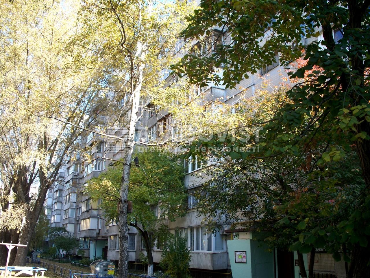 Квартира H-45097, Чистяківська, 6/10, Київ - Фото 3