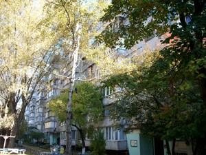 Офіс, Чистяківська, Київ, Z-727133 - Фото 4