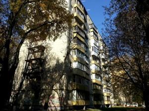 Квартира Чистяківська, 11, Київ, R-17472 - Фото