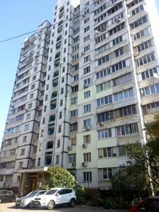 Квартира Чистяківська, 11б, Київ, P-25420 - Фото