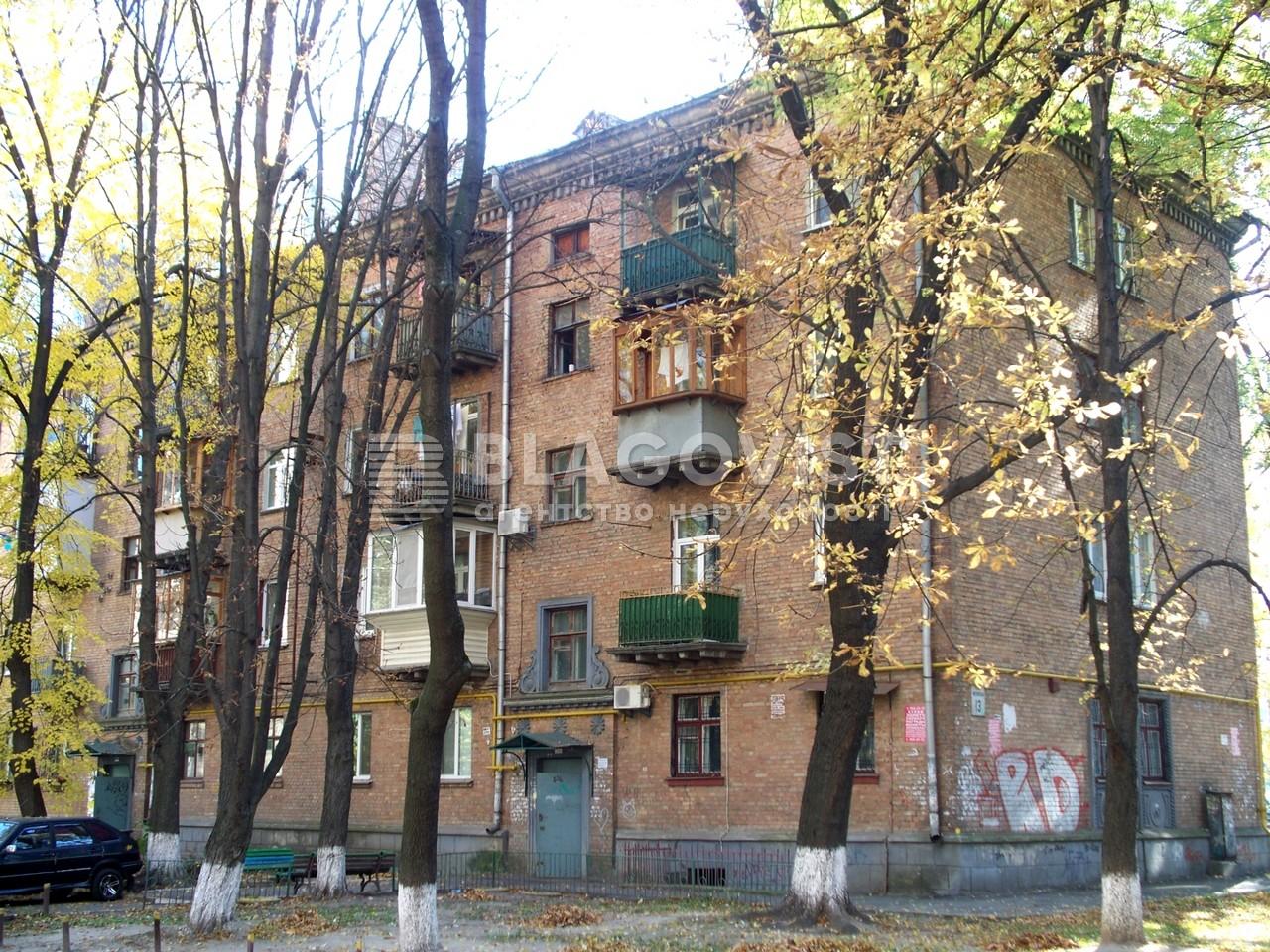 Квартира D-33936, Чистяковская, 13а, Киев - Фото 1