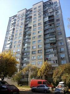 Квартира Чистяковская, 15а, Киев, Z-115689 - Фото