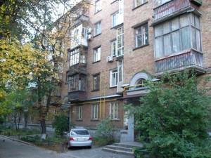 Нежитлове приміщення, Кулібіна, Київ, R-11981 - Фото3