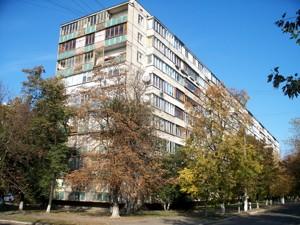 Квартира Кулібіна, 6, Київ, R-26892 - Фото