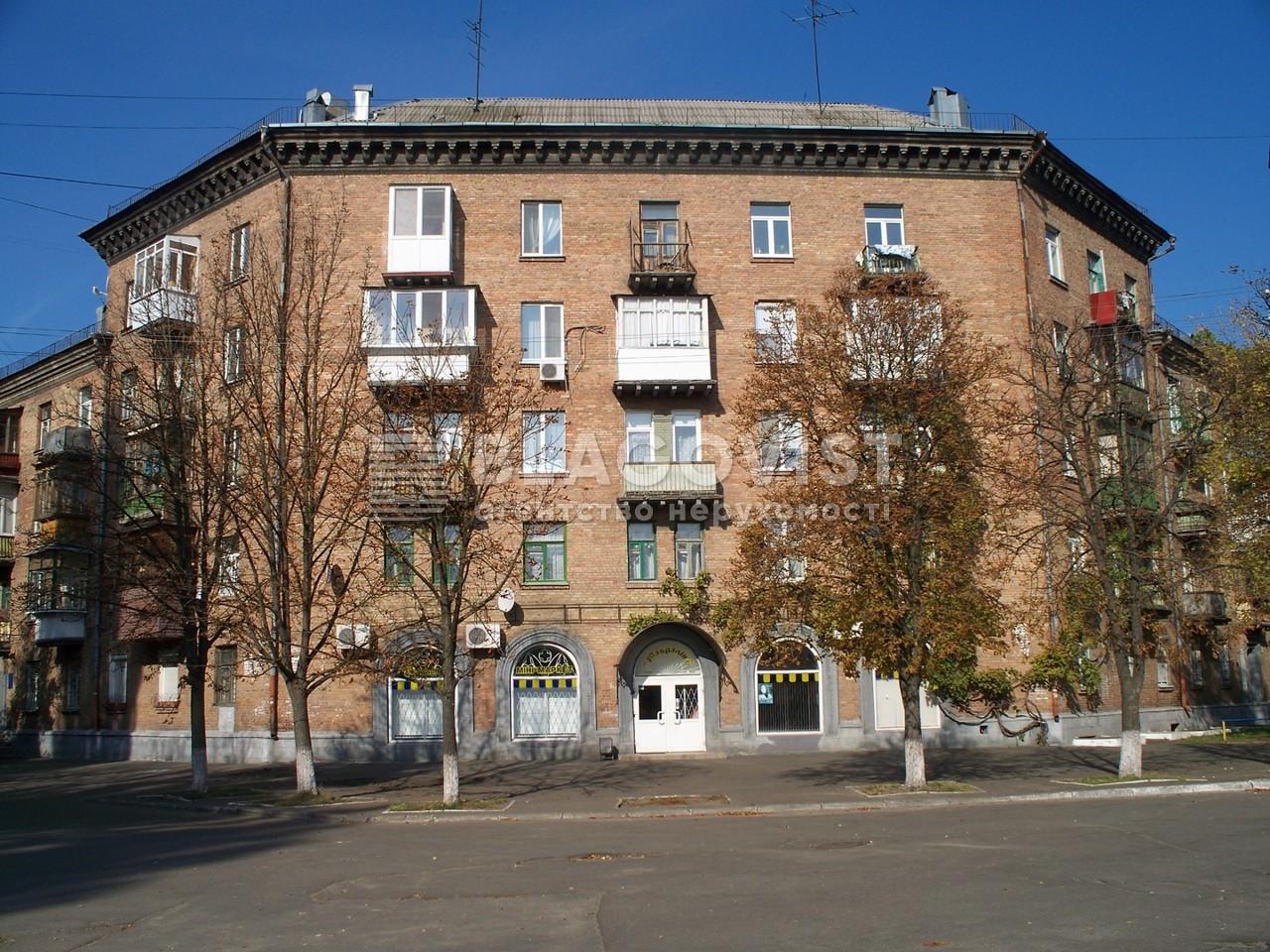 Квартира X-936, Кулибина, 14, Киев - Фото 1