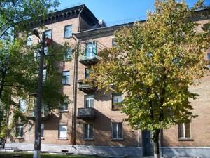 Квартира Кулібіна, 14, Київ, X-936 - Фото 10