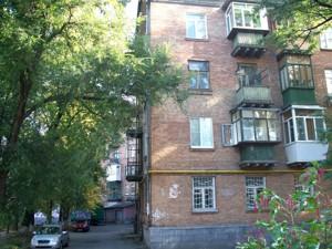 Квартира X-936, Кулибина, 14, Киев - Фото 3