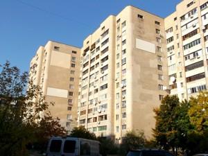 Квартира Пожарського, 8а, Київ, Z-398295 - Фото