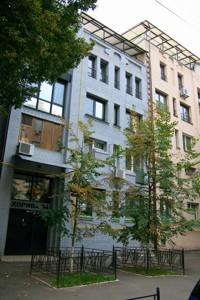 Квартира Хорива, 34, Киев, Z-1465100 - Фото