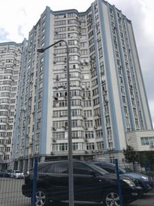 Квартира Днепровская наб., 26к, Киев, M-26946 - Фото 11