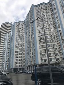 Квартира Днепровская наб., 26к, Киев, M-26946 - Фото 12