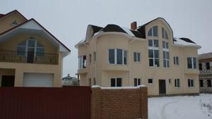 House Kozyn (Koncha-Zaspa), Z-170372 - Photo 3