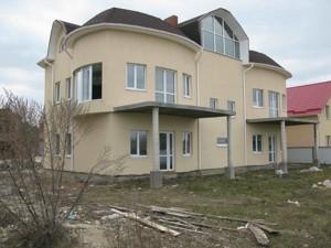 Дом Козин (Конча-Заспа), Z-170372 - Фото 4