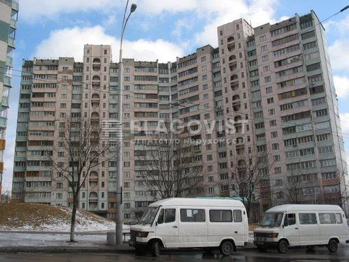 Квартира F-43839, Ужвий Натальи, 9, Киев - Фото 1