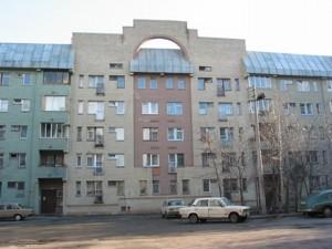 Квартира Хорива, 32, Киев, H-31747 - Фото