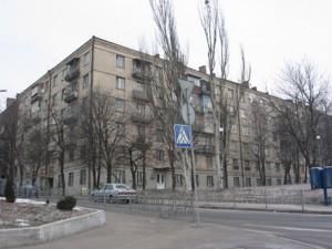 Нежилое помещение, Дружбы Народов бульв., Киев, P-24488 - Фото1