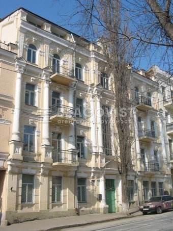 Квартира R-22504, Дмитриевская, 35а, Киев - Фото 1