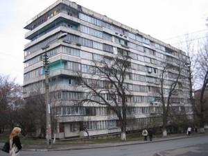 Офис, Петропавловская, Киев, O-22381 - Фото1