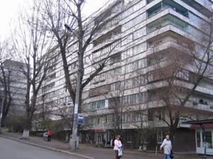 Офіс, Петропавлівська, Київ, O-22381 - Фото 14