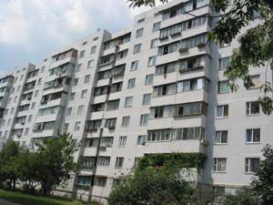 Квартира Здолбуновская, 3, Киев, Z-754627 - Фото
