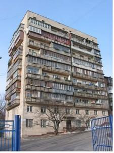 Квартира Лейпцигская, 14, Киев, Z-733300 - Фото1