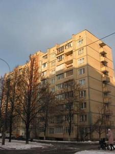 Квартира Киприанова Академика, 2, Киев, Z-612848 - Фото