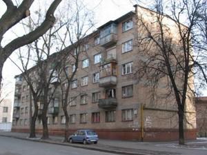 Квартира Лейпцизька, 3, Київ, H-48217 - Фото
