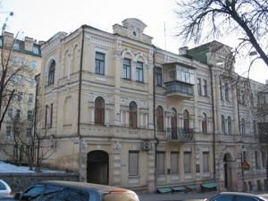 Квартира Малая Житомирская, 20а, Киев, R-25975 - Фото