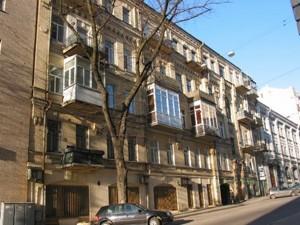 Квартира Малая Житомирская, 3, Киев, Z-1262748 - Фото