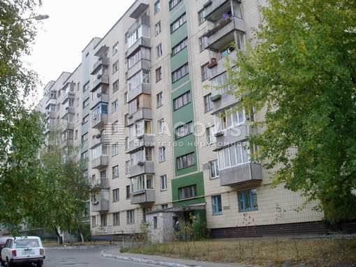 Магазин, C-96357, Марганецька, Київ - Фото 1
