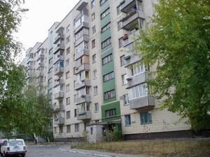 http://image.blagovist.ua/42772/full