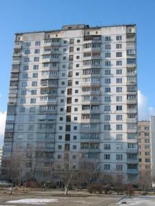 Квартира Героїв Сталінграду просп., 49б, Київ, Z-399147 - Фото