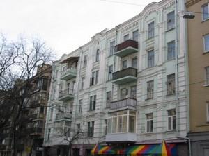 Квартира Гончара О., 77, Київ, Z-642502 - Фото