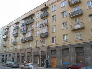 Квартира F-37806, Гончара Олеся, 79, Киев - Фото 3