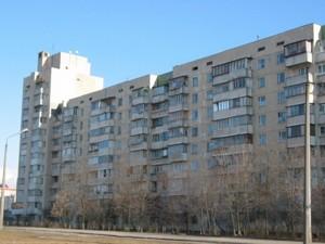 Квартира Оболонский просп., 40, Киев, H-39318 - Фото1