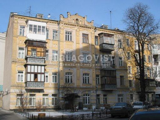 Квартира A-82029, Шелковичная, 18а, Киев - Фото 1