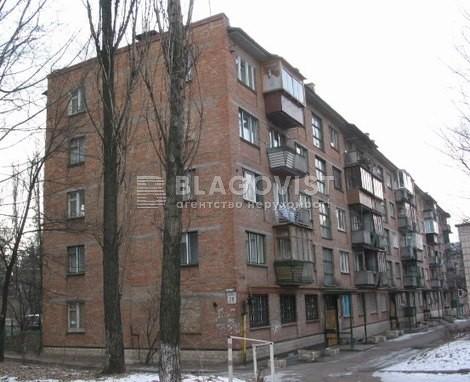 Квартира F-39706, Гоголевская, 29, Киев - Фото 1