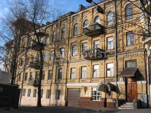 Нежилое помещение, Михайловский пер., Киев, R-11510 - Фото 1