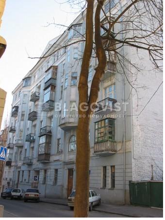 Квартира E-11773, Михайловский пер., 9а, Киев - Фото 1