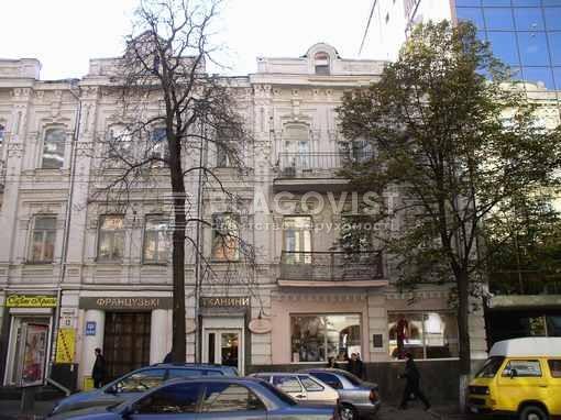 Офіс, R-12582, Січових Стрільців (Артема), Київ - Фото 1