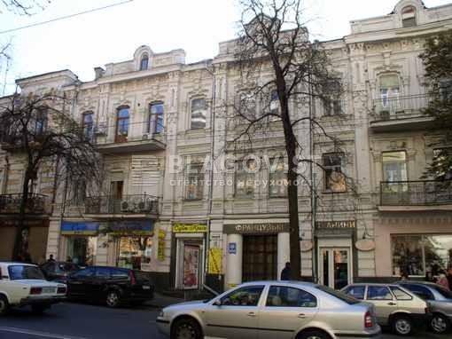 Офіс, R-4834, Січових Стрільців (Артема), Київ - Фото 2